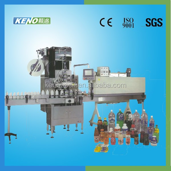 KENO-L101 High Quality shrink sleeve tyre label labelling machine