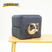 Hisazumi Vintage Enclosed Cube Pet Bed Square Dog House Windproof Cat House