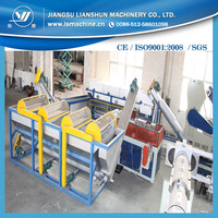 Waste plastic PE/PP/PET recycling machine