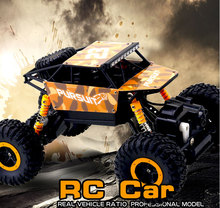New arriving 1 18 scale Rock crawler RC car 4wd