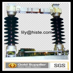 High Voltage Electric Isolating Switch GW4
