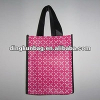 2011 latest hot seller stylish reusable eco fold up promotional nylon bag for shopping