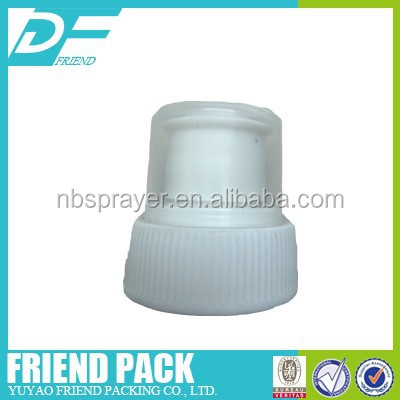 White free samples good quality 28/400 half cover new type plastic sport water bottle cap
