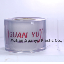 China factory industrial freezer plastic transparent refrigeration super clear soft pvc strip curtain ,pvc sheet