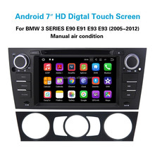 ZESTECH Android 7.1 car radio gps dvd player for bmw 3 series e90 e91 e92 e93 2005-2012 navigation multimedia system