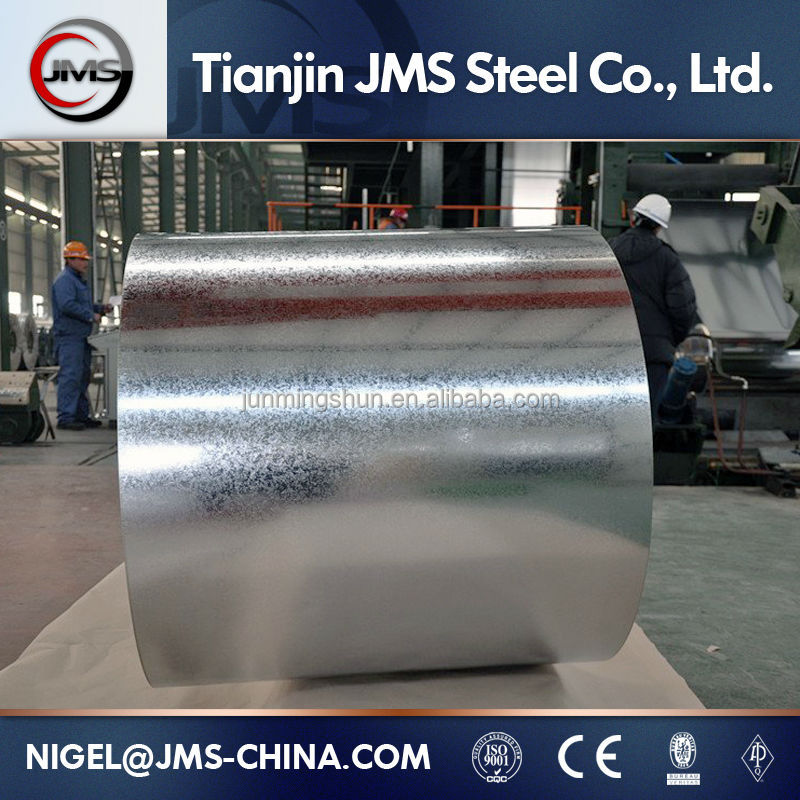 S50C, S65C, S85C, S95 Steel Grade ck75 High Carbon Steel Strip