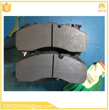 for electrical scooter machine disc brake pads for automotive/truck/car,auto spare parts,drum brake shoe new product