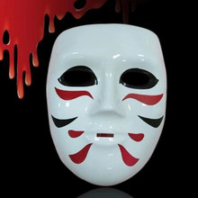 cosplay mask Japanese blood mask / Halloween Mask / with custom-made models