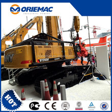 Sany SY265F Excavator Hydraulic Rotating Grab for forestry excavator