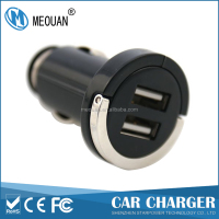 MEOUAN handle mobile phone car charger