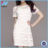 Dongguan Yihao Summer New Design Ladies White Beaded Short Sleeve Dress Fashion Bodycon Casual Pencil dresses For Women