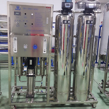 ro system demineralized ro water treatment plant RO pure water equipment/industrial water equipment