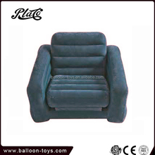 high quality blue inflatable sofa /inflatable air chair/inflatable chair for adult