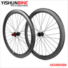 2017 YISHUNBIKE 700c Road Bike 33mm Clincher Disc Brake 350kgf Carbon Fiber Material Bicycle Strong Wheels DB330C