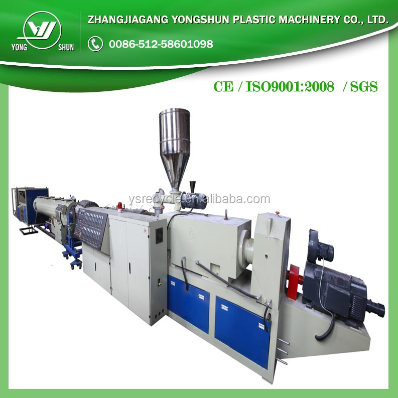 PVC making line with plastic pipe making equipment with good quality auxiliary machine