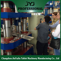 metal powder forming tablet machine with CE Certification