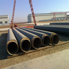 Carbon Seamless Steel Direct Buried Composite