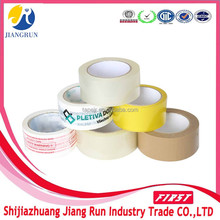 custom printed duct tape with high quality/packing tape with company logo