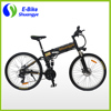 2013 new disign 21speed folding electric mountain bike