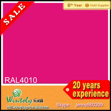 Color pink epoxy powder coatings RAL4010