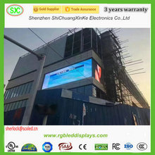 HD full color outdoor building led display screen