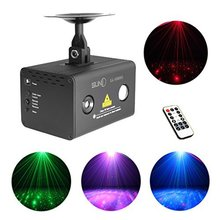 SUNY Indoor Mini Projector Twin Big Gobos 100 Patterns Effects RG Stage Lighting DJ