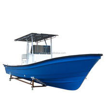 Liya 7.6m 10person ocean fishing boat frp panga sale