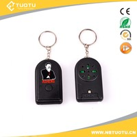 Digital voice recorder keychain