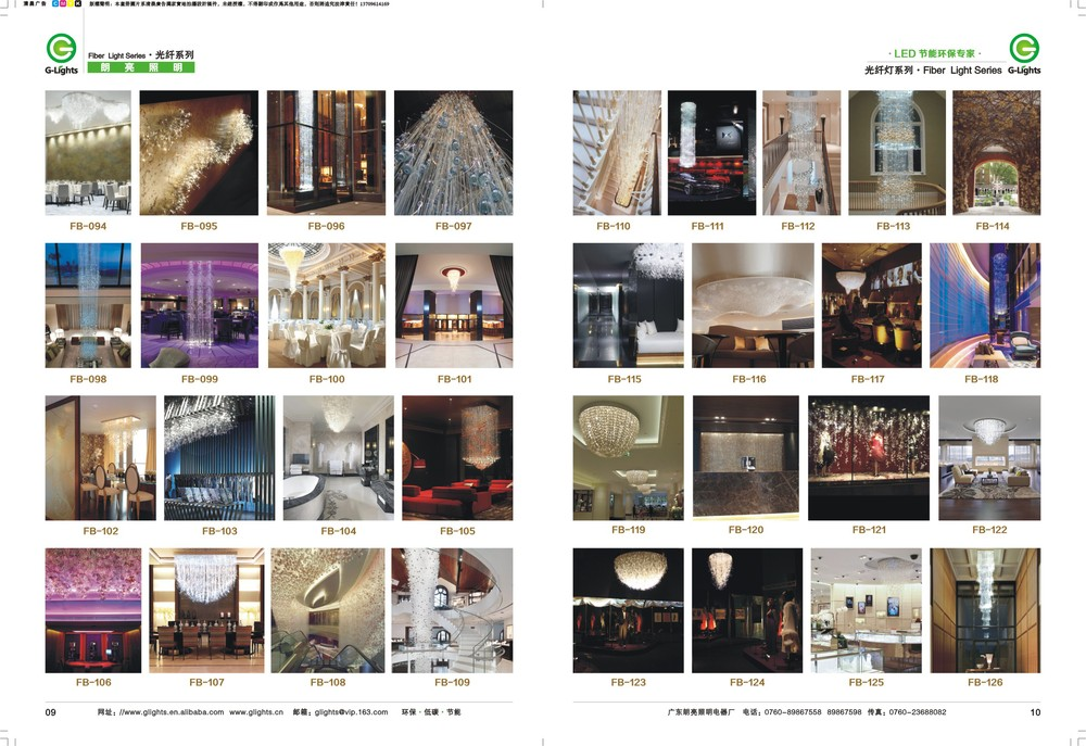 Hotel loby reception desk information desk curtain lighting decoration, led decorative lights curtain light