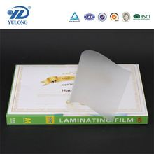 plastic clear cover film