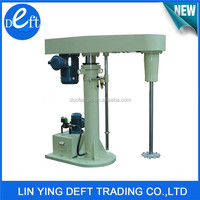 Hydraulic press high speed paint dispersion machine price for sale