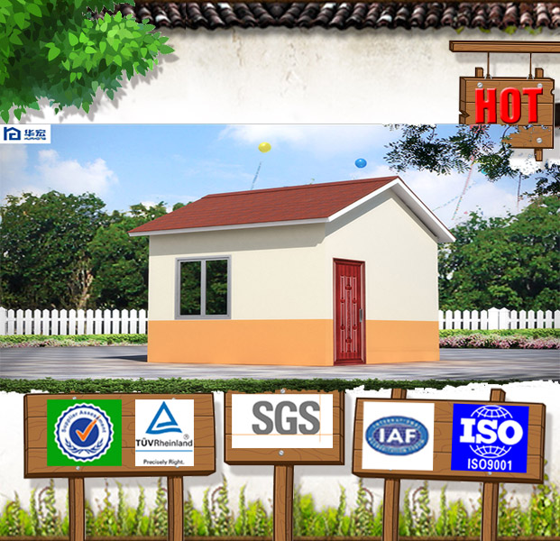 2015 cheap smart Foam cement board prefab guard booth