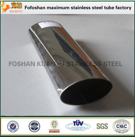 Special Type Pipe Flat Stainless Steel Oval Tube Special Shape Welded Pipe