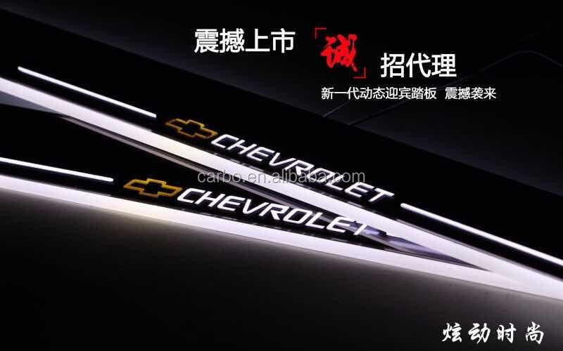 Chevrolet Cruze 13'-15 led moving door scuff door sill plate light for chevrolet Cruze