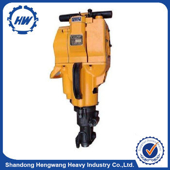 China hand held rock drill rig YN27C drilling machine with gasoline engine