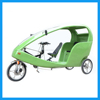 3 Passengers Three Wheel Taxi Auto Rickshaw, Commercial Electric Assisted Cycle Rickshaw