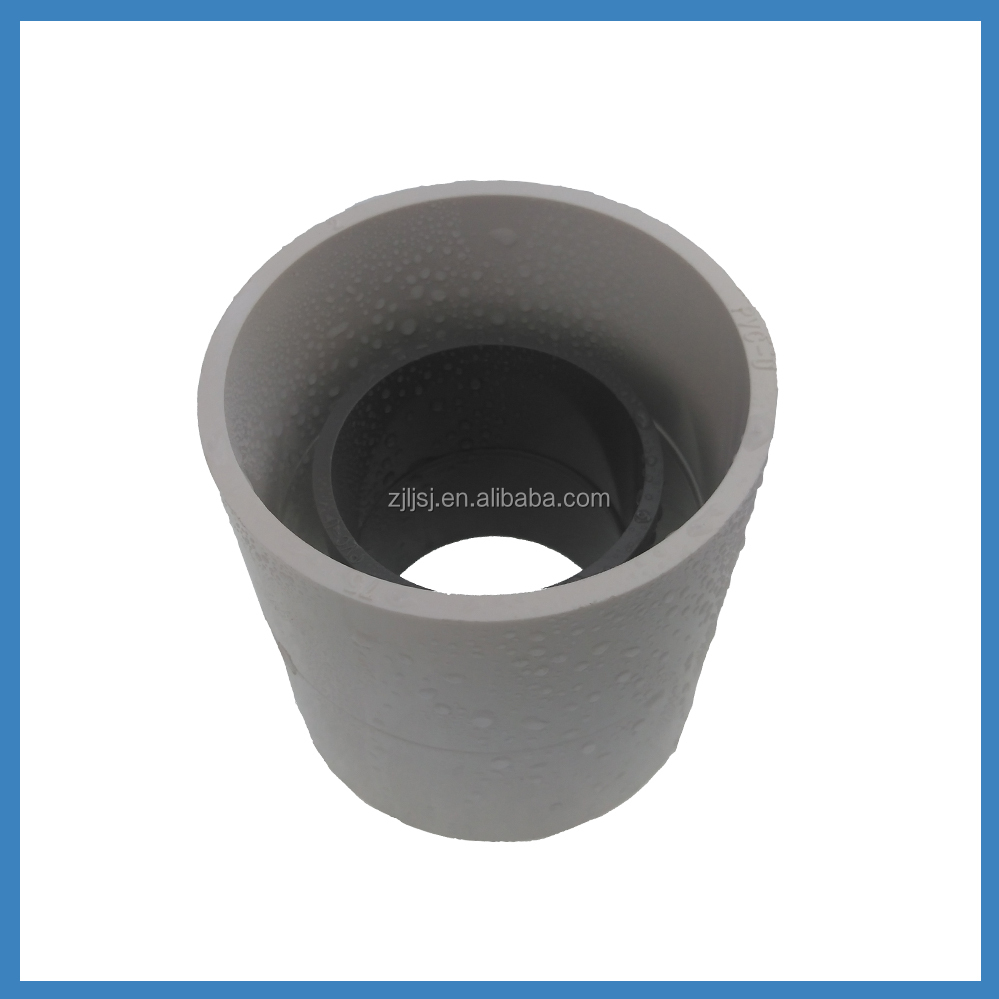 PVC Electrical Pipe Fitting Plastic Coupling