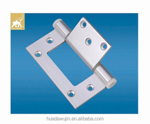 Adjusting UPVC Window Hinges / Adjustable Window Hinge / Aluminium Window Hinge