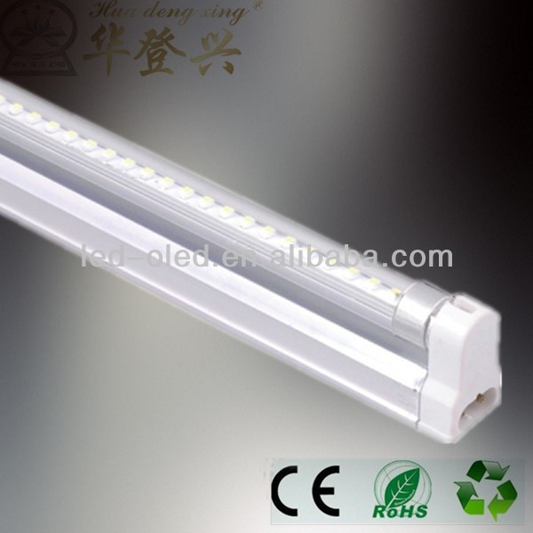 new design good quality 2ft led tube light fixture