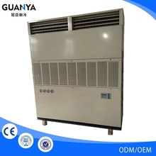 GY-10WC central air conditioner for hotel