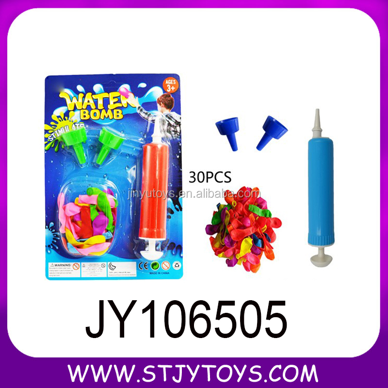 Kids colorful game play balloons water polo with inflator