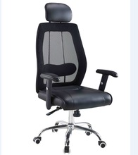 New design high back PU leather office luxury chairs with headrest