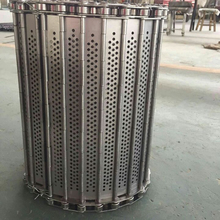 stainless steel plate belt