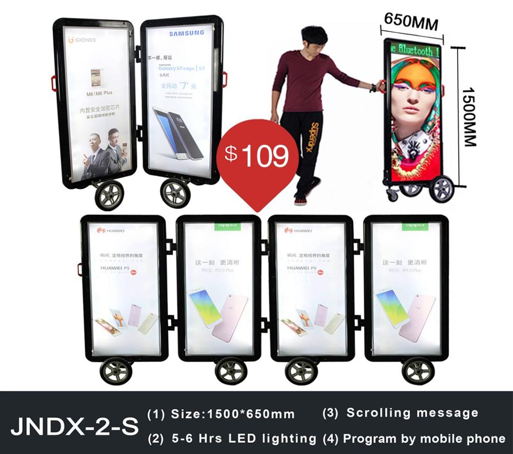 J2-0006 Outdoor folding billboard advertising,digital mobile billboard trailer for sale price