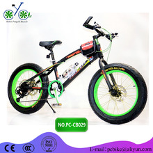 new model children bicycle_children bicycle prices_kids snow bike