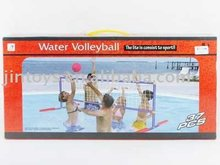 Children Sport Game Toy, Water Volleyball Play Set