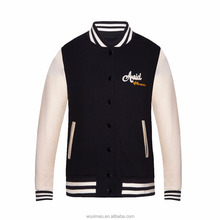 Women's Slim Fit Baseball Varsity Bomber Jacket Coat Outwear