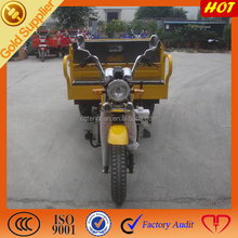 China Chongqing motorcycle supplier pedicab tricycle