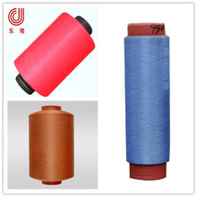 DONGLONG 100%Polyester Yarn ,Polyester Texturized Yarn