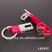 Popular Detachable Leather Keyring